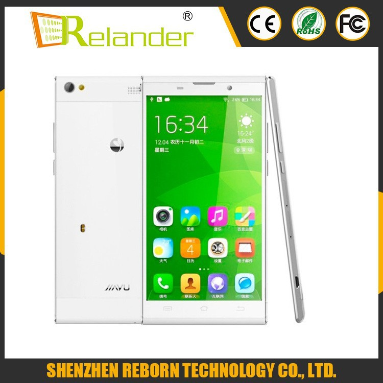 6 inch big touch screen mobile phonel Jiayu G6 5.7 Inch MTK6592 Cell Phone