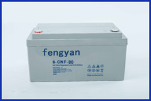 12V80ah large capacity battery for UPS/solar energy storage