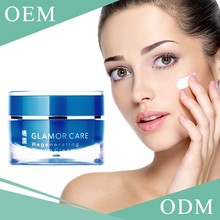 Medical whitening cream and hydrating cream for skin care facial