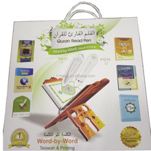 PQ15 high quality wooden box quran read pen
