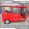 Hot-Selling high quality low price enclosed 150cc passenger tricycle tricycle for disabled
