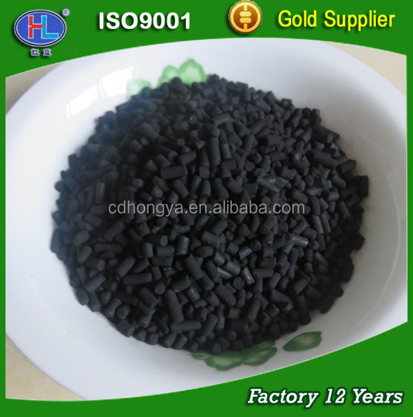 Coal based Activated Carbon for Soil Improvement