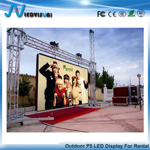 Outdoor P5 Rental LED Display For Vocal Concert Background Stage