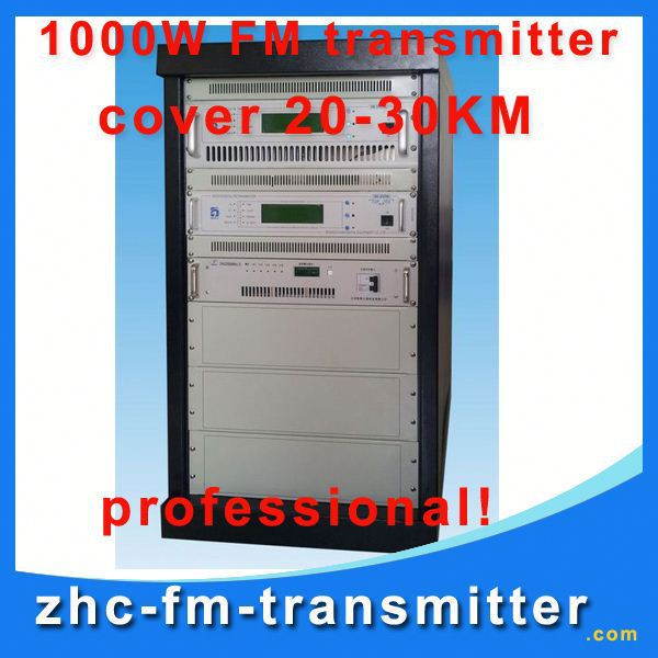 ZHC618F-1000W zigbee transmitter and receiver