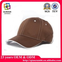 Blank Colorful Fitted Fashion Fold Baseball Cap