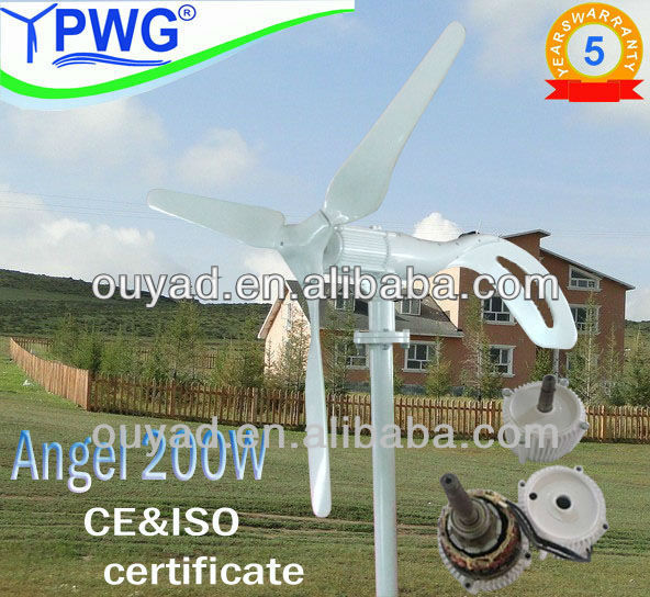 home use 400w electric car wind generator
