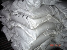 Activated Carbon - Wood Powdered Powdered Activated Carbon