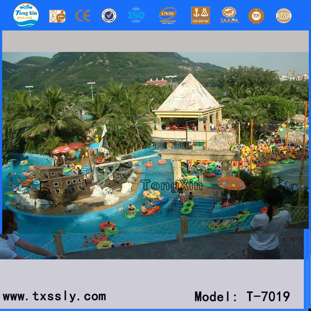 water park design, Artificial rafting river