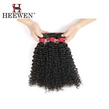 Wholesale 8A Grade brazilian virgin 22 inch hair extension kinky twist