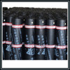 asphalt waterproof coiled material made in china