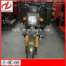 China Heavy Duty Cargo Tricycle 250cc