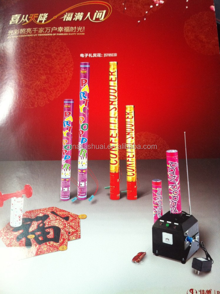Electric confetti cannon launcher/shooter made by china supplies