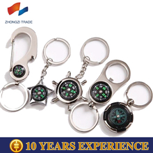 Custom Print Logo Custom Shaped Metal Compass Keychain