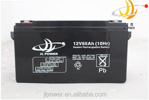 high quality lead acid battery 12v 65ah rechargeable battery for Europe countries