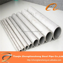ERW pipe raw material / Q195 welded tube and 4'' pipe direct buy china