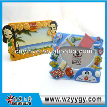 2013 New design soft photo frame for pictures