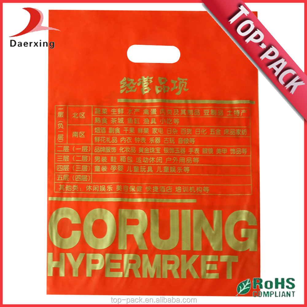 DAERXING garments packaging handbag plastic bag