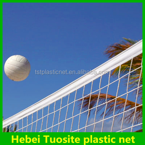 portable volleyball net at a low price