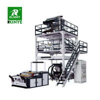 ABA 3-Layer Co-Extrusion Blown Plastic Film Extrusion Machine Line