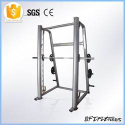 Gym Workstation deluxe gym equipment Smith high quality gym equipment smith machine
