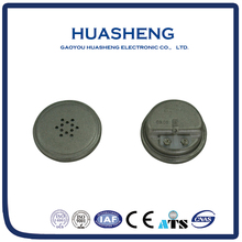 Huasheng high sensitivity 113dB magnetic best receiver