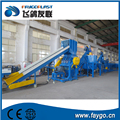 High performance wide used small scale plastic recycling plant