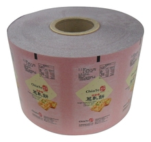 custom made wrapping food grade plastic roll auto packing plastic bags in roll