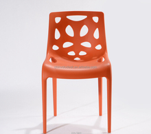 commercial use cheap Plastic stacking waiting chair
