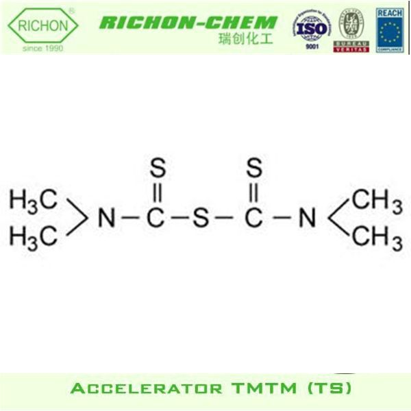 Raw Material for Shoe Making Other Chemical Name TETRAMETHYLTHIURANM MONOSULIDE Rubber Accelerator TMTM TS