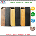2016 New blank wood case for iphone 7 and 7 plus and wood leather book case for iphone 7 IPC369