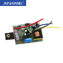 Stock Replacement 5V - 24V Universal LCD TV Power Supply Module