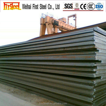 China supplier tensile strength of steel plate
