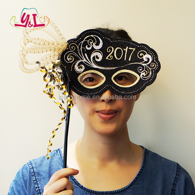 Happy New Year 2017/2018 Party Mask Custom Design OEM Product Gold & Silver Accessory