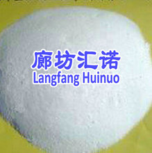 china best supplier fine price Orthoboric Acid 99.5%MIN