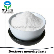 99.5% Dextrose Monohydrate food grade USP34 Injectable