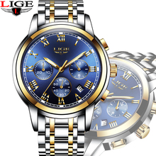 LIGE LG9810B-Gold&Blue Full Steel Mens Watches Top Brand Luxury Sport Quartz Watch Men Business Waterproof Watches