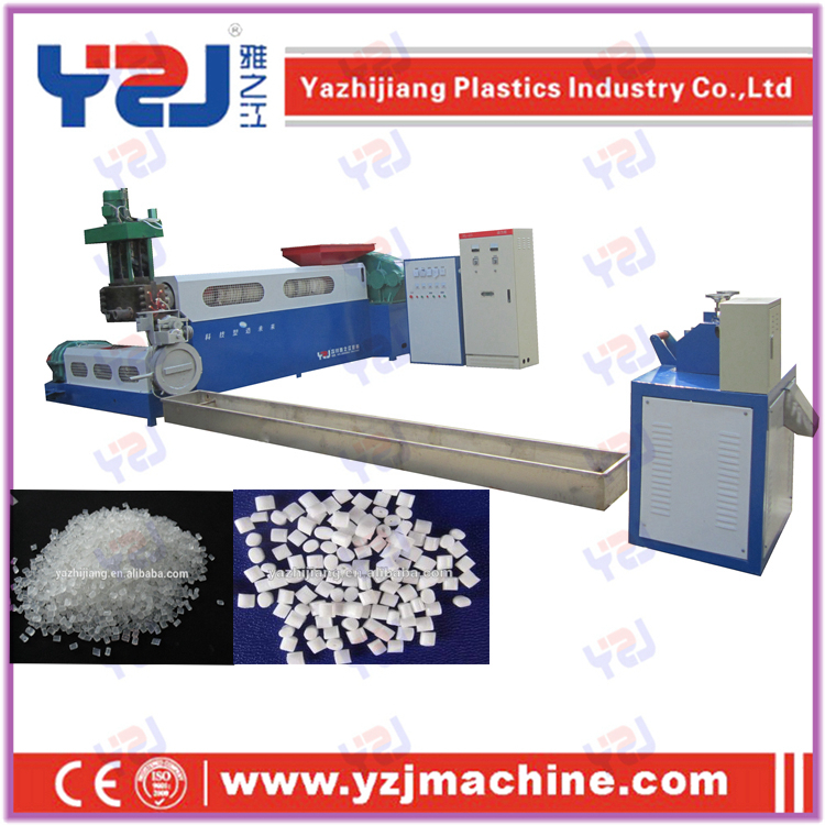 pe shrink plastic film pvc plastic granulate making machine