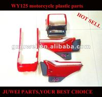 motorcycle fairing and side covers