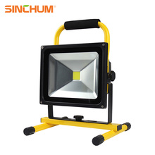 Li-ion battery operated DC voltage 30w ip65 led portable flood light