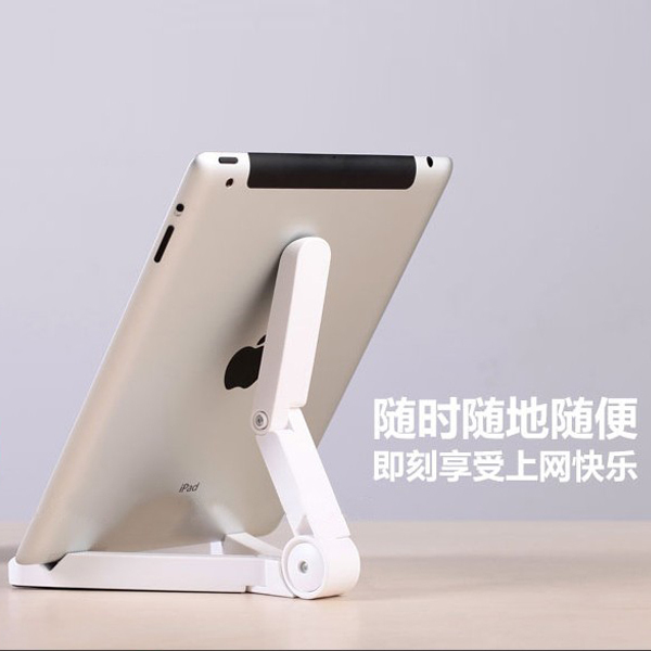 Gadgets for pc desktop universal 7 inch to 10inch tablet PC stand holder foldable stand for tablet