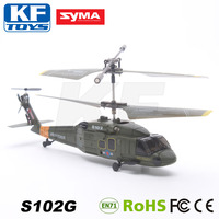 Syma S102G outdoor toy RC Remote Control Micro Helicopter
