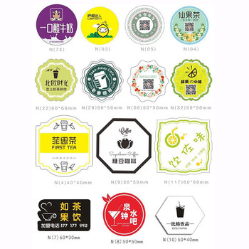 Full Printing Customized Removable Packaging Label Sticker
