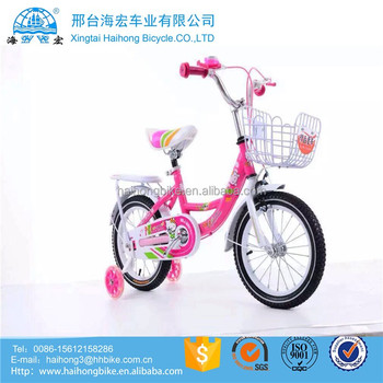 Haihong kids bycicle /CE carbon steel children bike / kid bicycle for 3 years old children