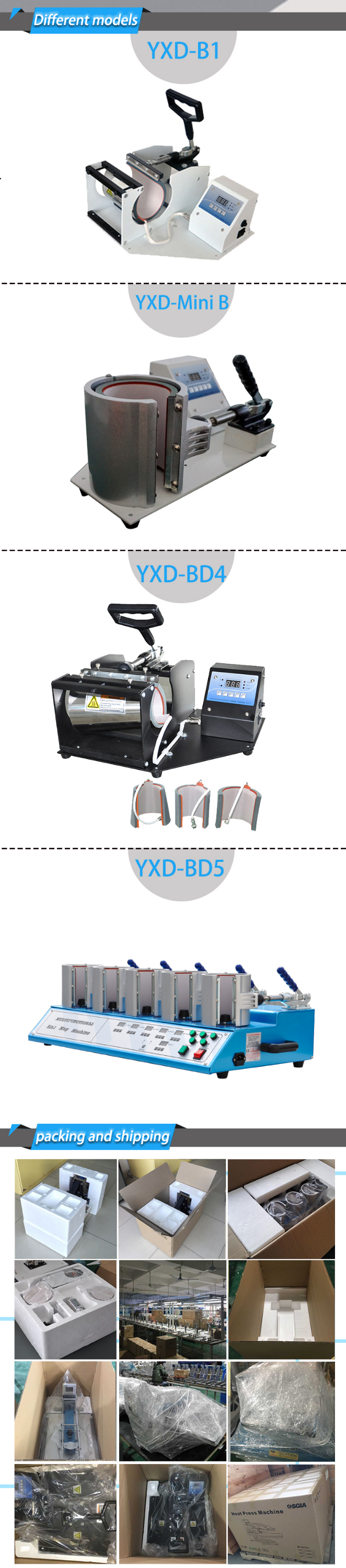 digital control box for heat press machine coffee cup printing machine