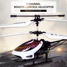 Wholesale price 2CH mini rc helicopter for sale
