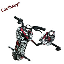 New arrival cool adult electric motorcycle Children 3 Wheel Electric Drift Scooter