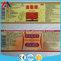New products high technology medicine bottle label and sticker