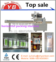 2015 Top sale ice cream spoon packing machine