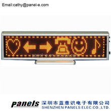 2015 Hot & New high brightness small led display/ led display screen/led moving sign