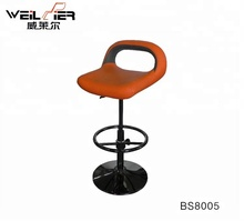 Hot Sale Recling bar stool high chair with footrest